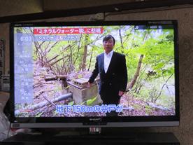 フジTVプライムニュース3