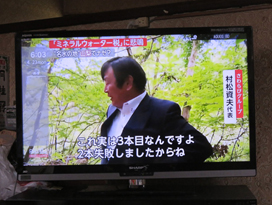 フジTVプライムニュース4