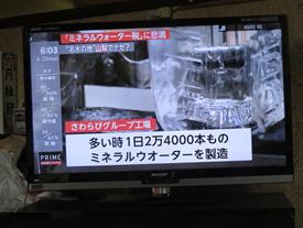 フジTVプライムニュース5